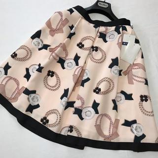 M'S GRACY - 新品♡エムズグレイシー♡カメリアプリントスカート♡ピンク 40