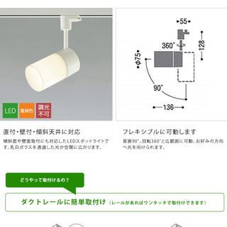 コイズミ(KOIZUMI)の【新品】LED 乳白ガラススポット 100W相当 電球色 傾斜・壁面対応(蛍光灯/電球)