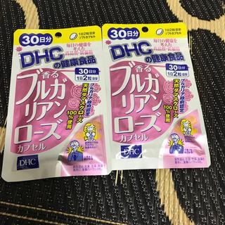 ディーエイチシー(DHC)のMike様専用 DHC 香るブルガリアンローズカプセル 30日分 2コセット(口臭防止/エチケット用品)