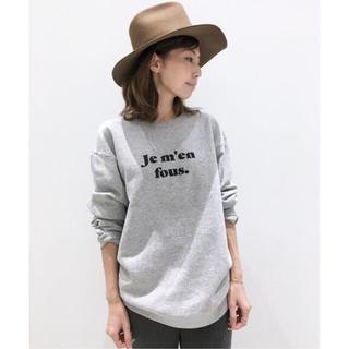 L'Appartement DEUXIEME CLASSE - お値下げ♪ルベーシック Je men fous Sweater☆グレー
