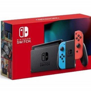 Nintendo Switch - 新型 Nintendo Switch ニンテンドースイッチ