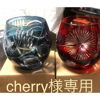 トウヨウササキガラス(東洋佐々木ガラス)の切子グラス ペアセット 新品 人気(グラス/カップ)