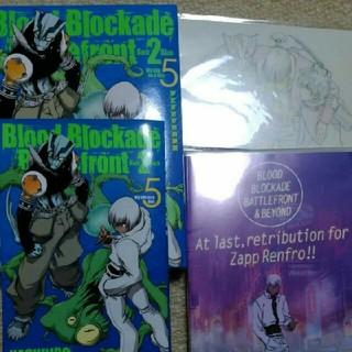 血界戦線Back2Back 5巻 DVD 同梱版