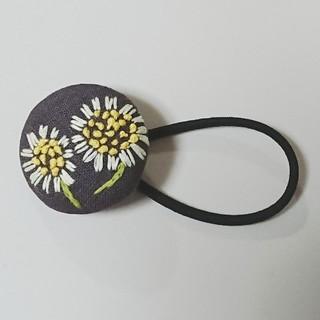 くるみボタン ヘアゴム 刺繍 マーガレット ノースポール