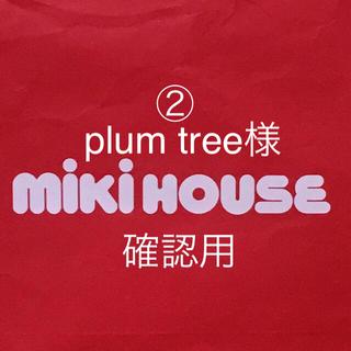 ミキハウス(mikihouse)のplumtree様(スニーカー)