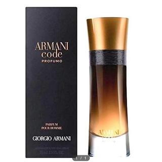 Giorgio Armani - ジョルジオアルマーニ コードプロフーモ 110ml