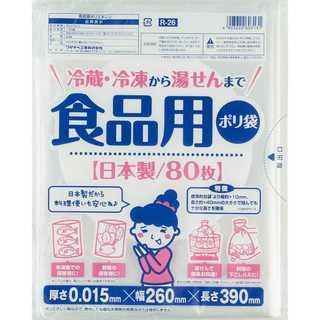 食品用ポリ袋 80枚(その他)