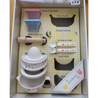 ミキハウス(mikihouse)のミキハウス テーブルウェアセット 一部(離乳食器セット)