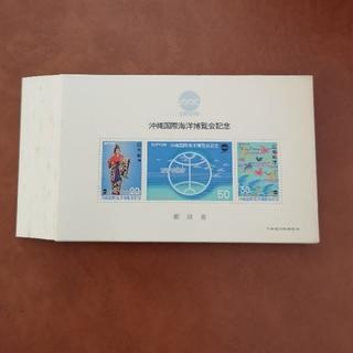 切手 沖縄国際海洋博覧会記念(その他)