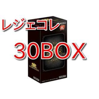 KONAMI - 新品 未開封 遊戯王 レジェンドコレクション レジェコレ 30BOX ボックス
