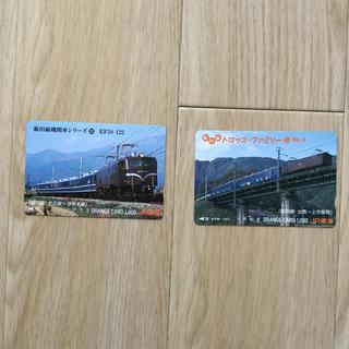 JR オレンジカード 1000円  ※テレフォンカードではありません!!(その他)