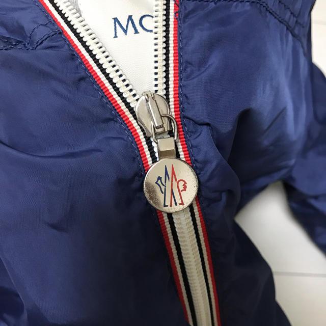 MONCLER(モンクレール)のモンクレール パーカー キッズ/ベビー/マタニティのキッズ服 男の子用(90cm~)(ジャケット/上着)の商品写真