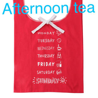 AfternoonTea - Afternoon Tea マルシェバッグ