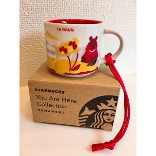 Starbucks Coffee - スターバックス You Are Here Collection 台湾限定