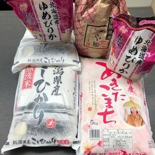 米 24kg 新潟県産 こしひかり 宮城県産 つや姫 ゆめぴりか あきたこまち(米/穀物)