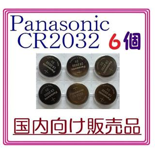 Panasonic - パナソニックCR2032 [6個] コイン型リチウム ボタン電池[国内販売用]