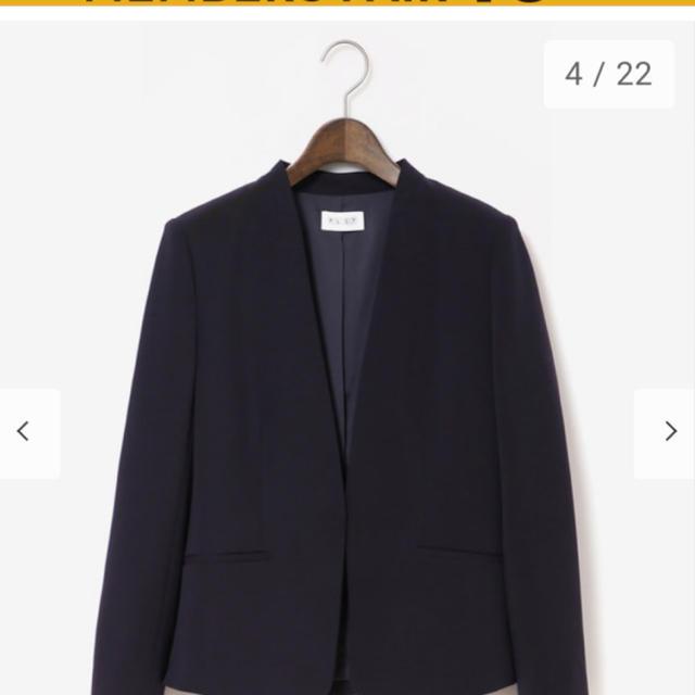 PLST(プラステ)のプラステ ジャケット カラーレスジャケット ネイビー レディースのジャケット/アウター(ノーカラージャケット)の商品写真
