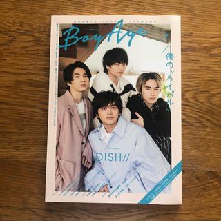 BoyAge ボヤージュ vol.7
