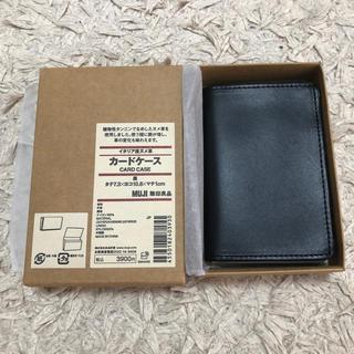 ムジルシリョウヒン(MUJI (無印良品))の無印良品 イタリア産ヌメ革名刺・カードケース 黒(名刺入れ/定期入れ)