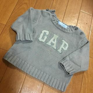 ベビーギャップ(babyGAP)のベビーGAP ニット(ニット/セーター)