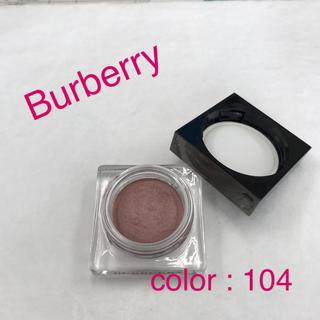 バーバリー(BURBERRY)のBurberry バーバリー アイカラークリーム 104(アイシャドウ)