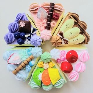 フェルトおままごと☆6種類のケーキセットNo.65(その他)