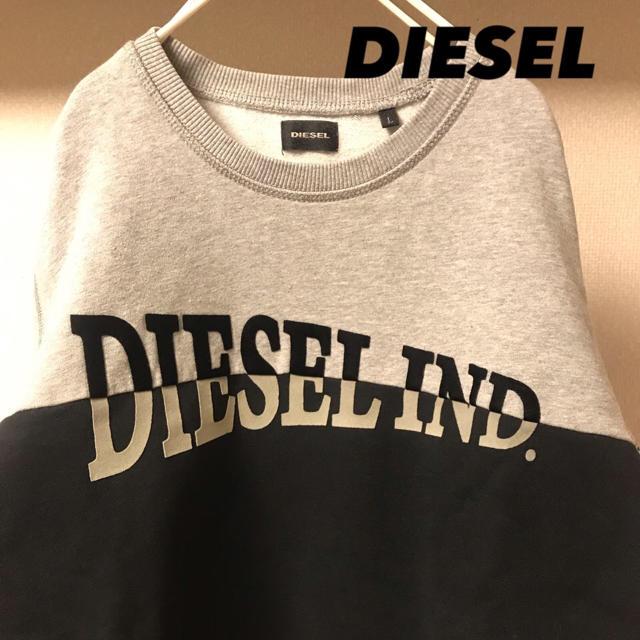 DIESEL(ディーゼル)のDIESEL ディーゼル トレーナー スウェット メンズのトップス(スウェット)の商品写真