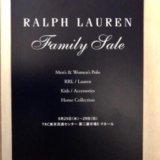 ラルフローレン(Ralph Lauren)のラルフローレン ファミリーセール 東京  即発送(その他)