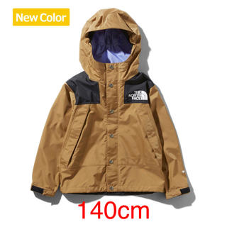 THE NORTH FACE - 【即日発送可】THE NORTH FACE キッズ ジャケット 140cm