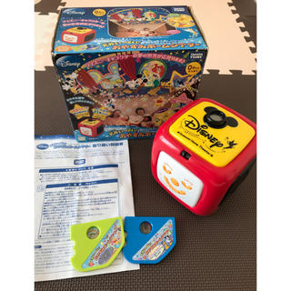 Takara Tomy - ディズニー☆おやすみホームシアター