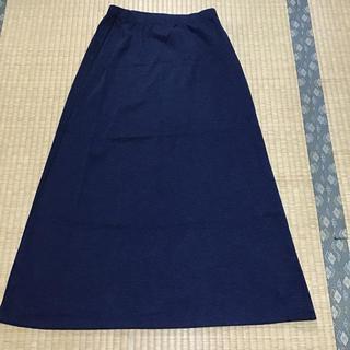 ムジルシリョウヒン(MUJI (無印良品))の無印良品 ロングスカート ネイビー(ロングスカート)