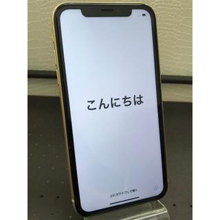Apple - 【即日発送!】SB iPhoneXR 64GB ジャンク 2692