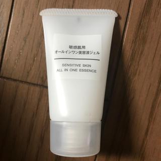 ムジルシリョウヒン(MUJI (無印良品))の無印 敏感肌用オールインワン美容液ジェル(オールインワン化粧品)