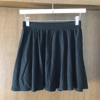 Belluna - インパン付きスカート
