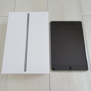 iPad - 期間限定値下げiPad mini5 本体  Wi-Fi 64GB スペースグレイ