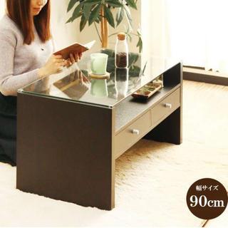 木目調 引き出し付き ガラス テーブル