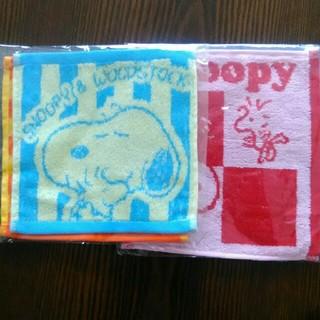 スヌーピー(SNOOPY)の非売品 スヌーピー ハンドタオル 4枚組(タオル/バス用品)