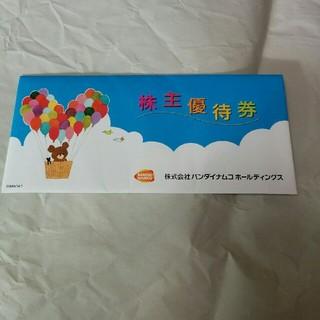 こども商品券 株主優待券 トイザらス 1万4千円分