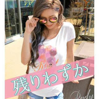 レディー(Rady)のRadyきらきら♡おしりちゃんTシャツ(Tシャツ(半袖/袖なし))