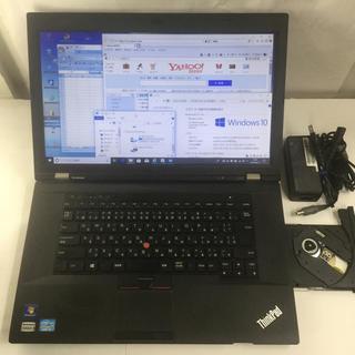 Lenovo - Lenovo/L530/Win10/15.6型/i5/4G/250G/DVD無線