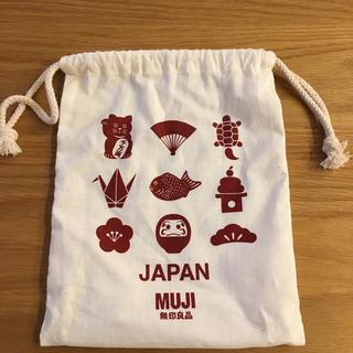 ムジルシリョウヒン(MUJI (無印良品))の巾着(その他)