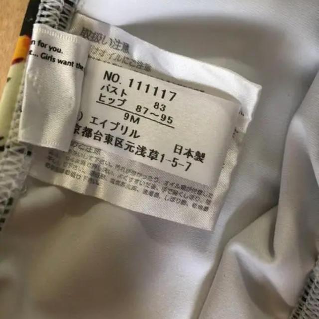 MURUA(ムルーア)のムルーア  水着 レディースの水着/浴衣(水着)の商品写真
