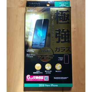 ソフトバンク(Softbank)の値下げしました!極強保護ガラス SoftBank SELECTION☆ナノセラム(保護フィルム)