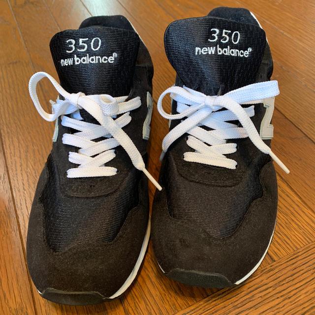 New Balance(ニューバランス)のニューバランス 350 ブラック レディースの靴/シューズ(スニーカー)の商品写真