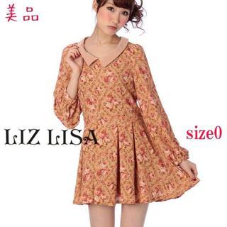 リズリサ(LIZ LISA)の美品★LIZ LISAアンティーク花柄ミニワンピース ベージュ0(ミニワンピース)