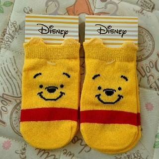 Disney - ディズニー プーさん 靴下 2足セット