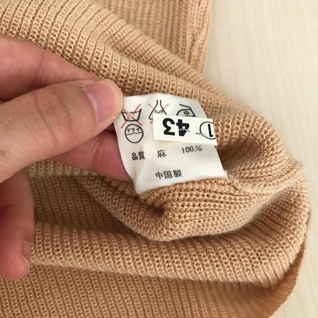 23区(ニジュウサンク)のトップス レディースのトップス(カットソー(半袖/袖なし))の商品写真