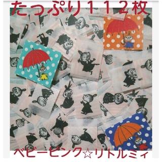 リトルミー(Little Me)のリトルミィ好きさん必見☆レアなベビーピンク☆たっぷり112枚☆傘のはオマケ(テープ/マスキングテープ)