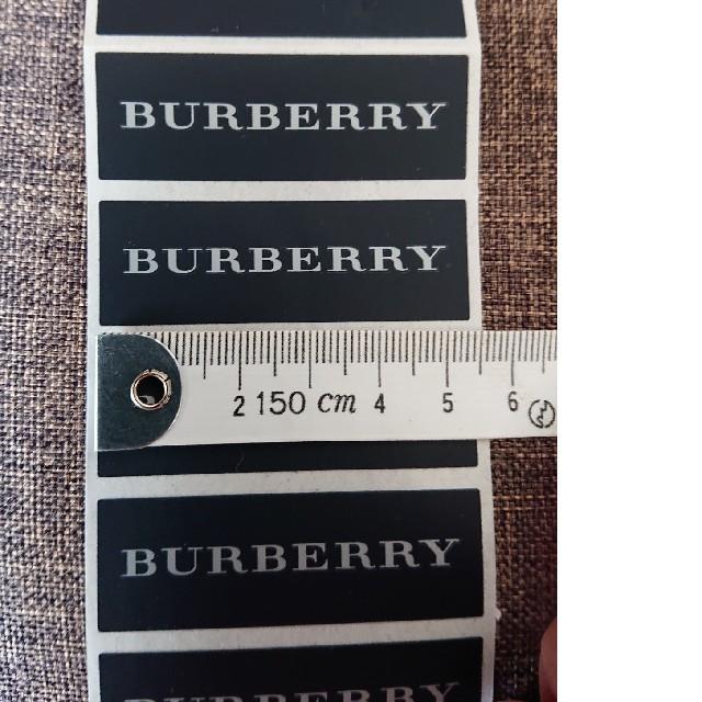 BURBERRY(バーバリー)のバーバリー インテリア/住まい/日用品の文房具(シール)の商品写真