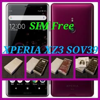 SONY - 【SIMフリー/新品未使用】au Xperia XZ3 SOV39/ボルドー